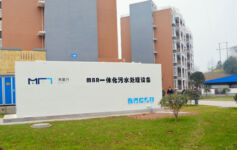 Case Study Chengdu Meifute