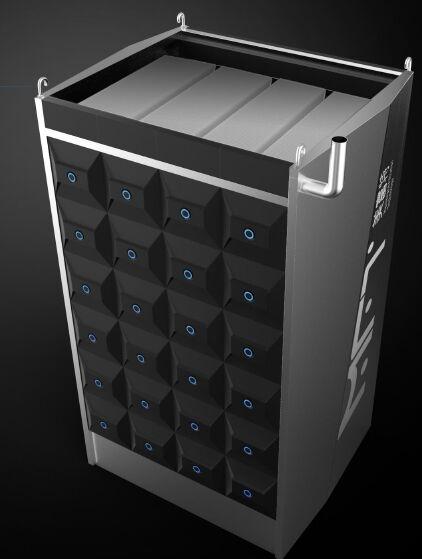 Image of Meifute Disc MBR module.