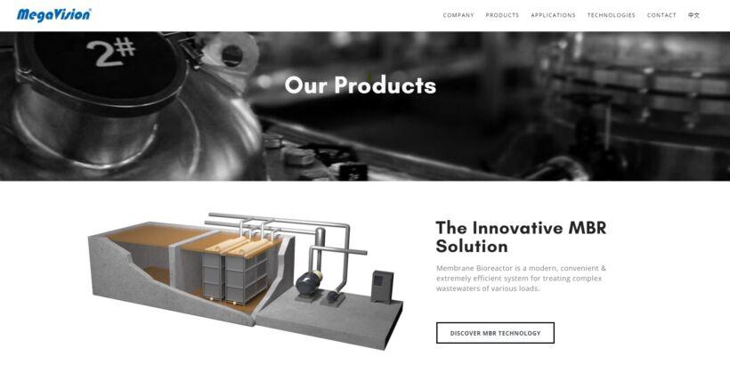 | Shanghai MegaVision's new website