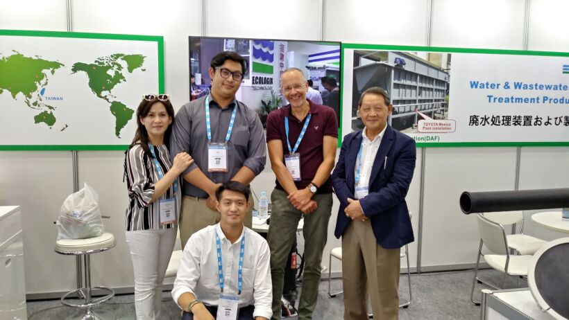 Ecologix Technologies – David Lo and family of Ecologix Technologies, Taiwan with Simon Judd | News Iwa 2018 Ecologix
