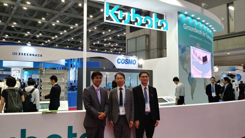 Kubota Corporation – Hiro Kuge, Technology Manager, Koichi Nakagawa, General Manager, and colleague at the Kubota Corporation stand | News Iwa 2018 Kubota