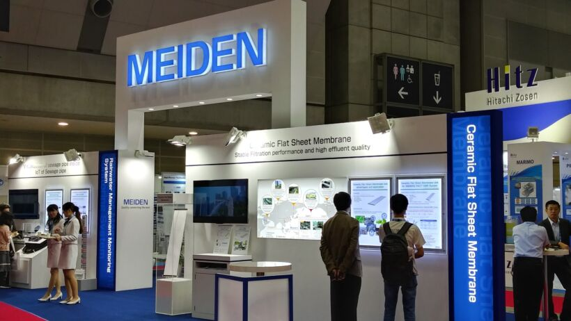 Meidensha Corporation presented their ceramic flat sheet membrane at the IWA exhibition in Tokyo | News Iwa 2018 Meiden