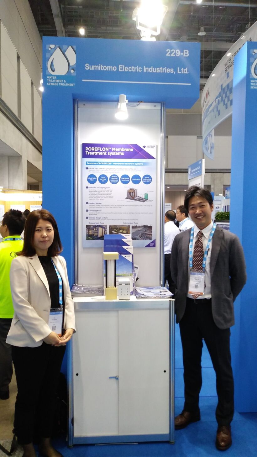 Sumitomo Corporation – Eri Hayashida and Takafumi Shinozaki of the Water Processing Division of Sumitomo Electric Industries | News Iwa 2018 Sumitomo