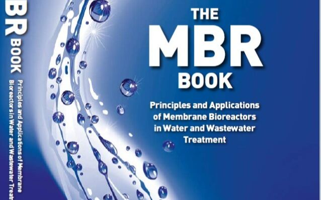 misc_the_mbr_book_second_edition
